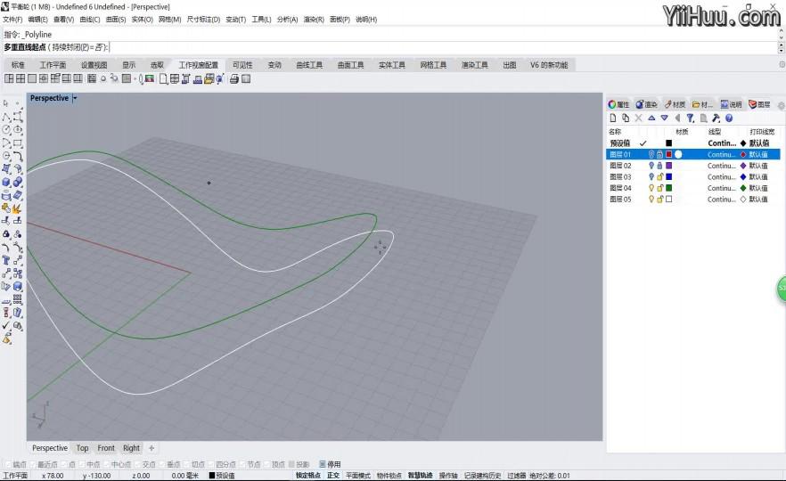 课时109:平衡轮中控曲面及脚垫绘制