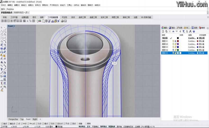 课时117:加湿器主体曲面绘制02