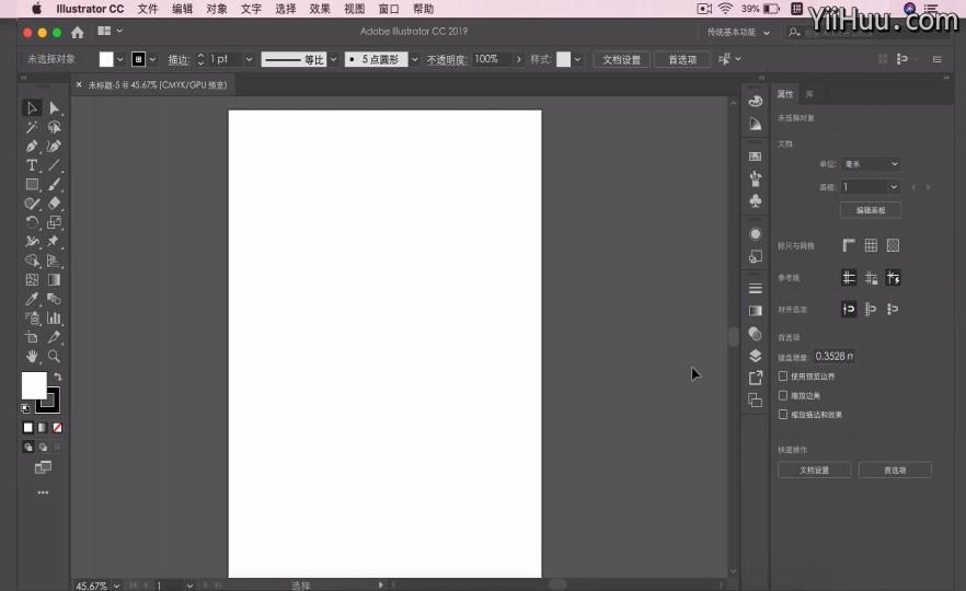 课时140.字体浏览可视化