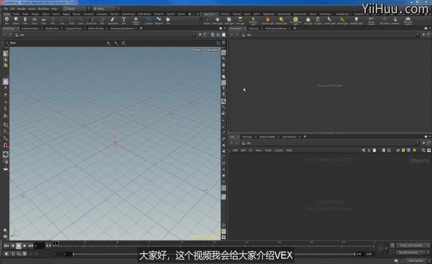 课时18:如何使用Attribute Transfer 和point cloud