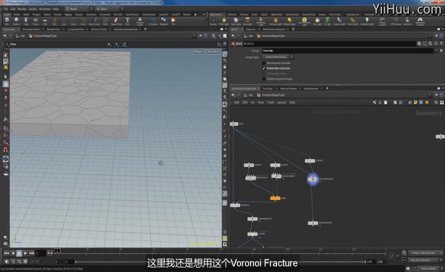课时35:碎片细节-使用Voronoi多样技巧