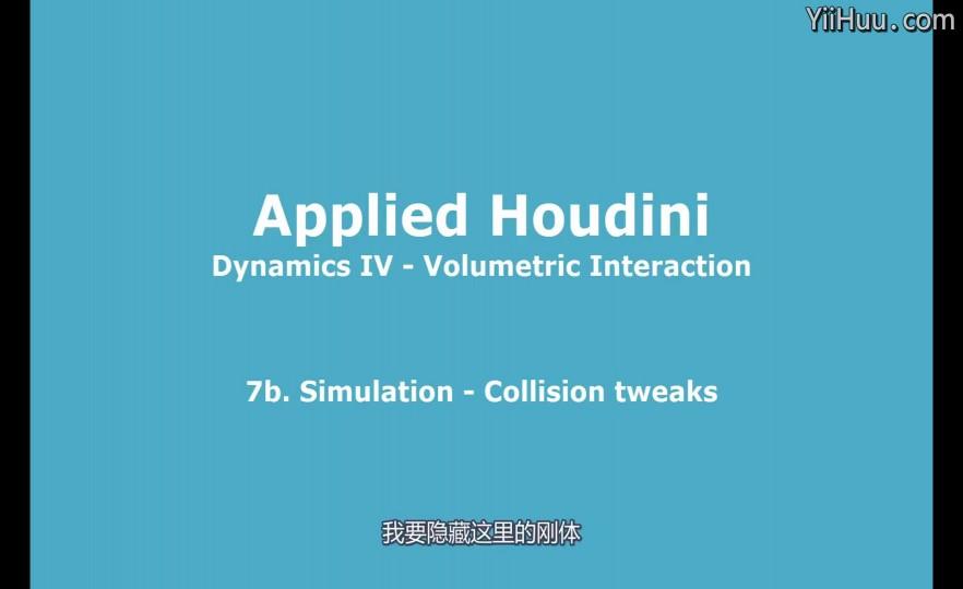 课时45:模拟 - 碰撞调节
