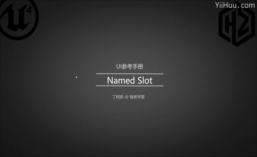 42.Named Slot