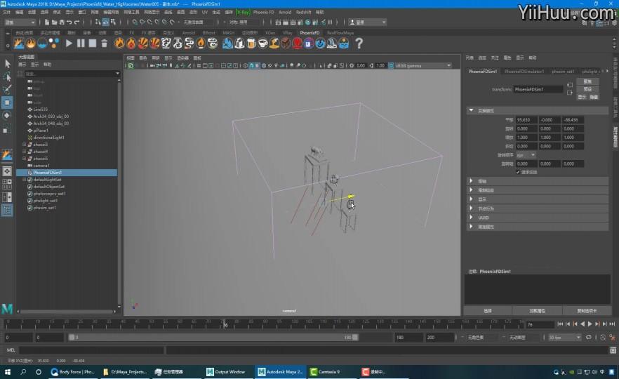 课时12:变形动画案例制作