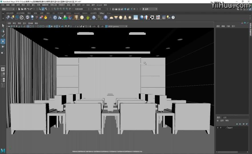 课时36:室内会议室灯光案例