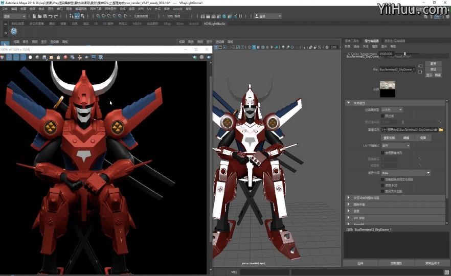 课时47:火焰神盔甲案例-制作HDR图
