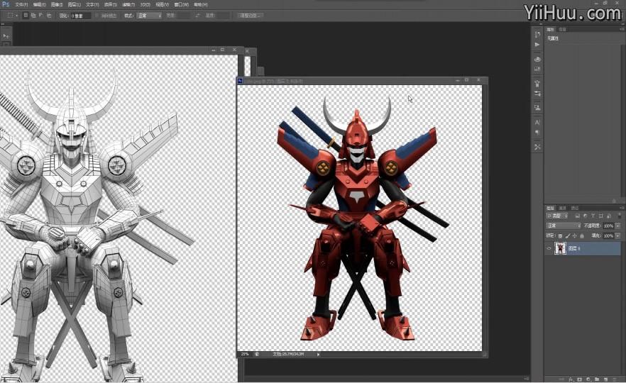 课时48:火焰神盔甲案例-作品后期处理拼图