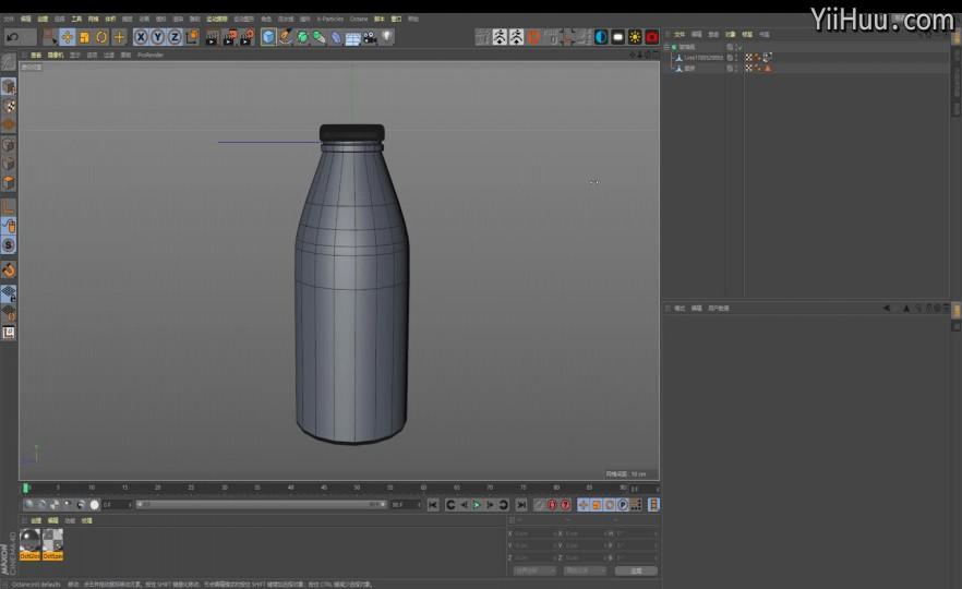 课时4:奶瓶建模