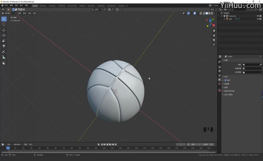 课时17:对称的用法(含篮球模型)
