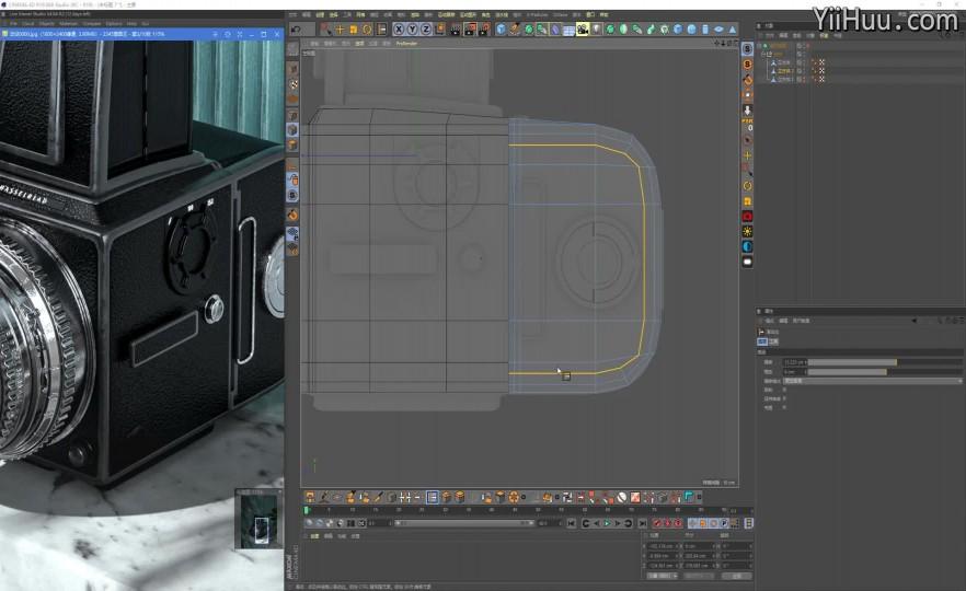 课时3:相机右侧建模(1)