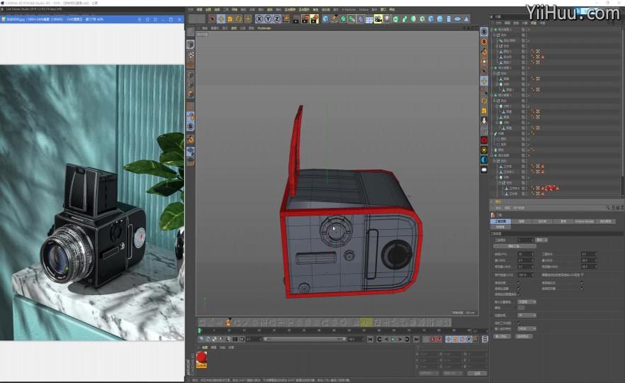 课时8:相机顶部建模(2)
