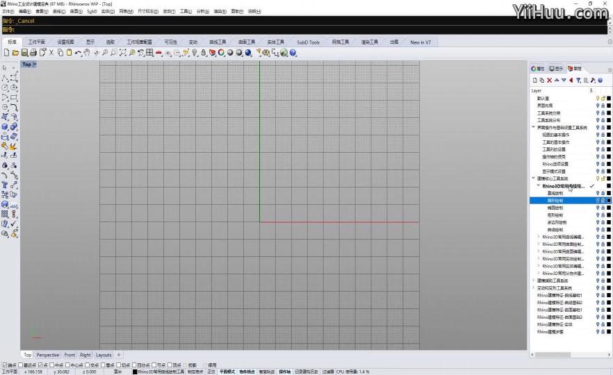 课时17:常用曲线绘制工具讲解-圆形绘制