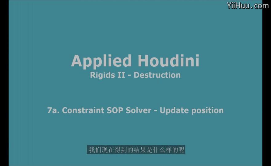 7a. 限制SOP解算器-更新位置