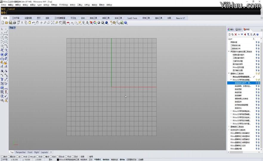 课时21:常用曲线编辑工具讲解-组合与炸开,修剪与分割