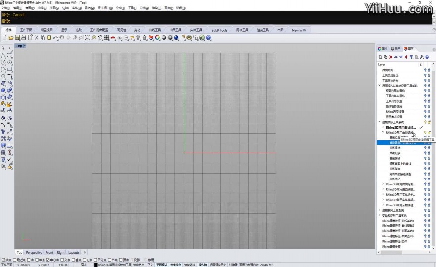 课时22:常用曲线编辑工具讲解-曲线圆角,斜角和全部圆角