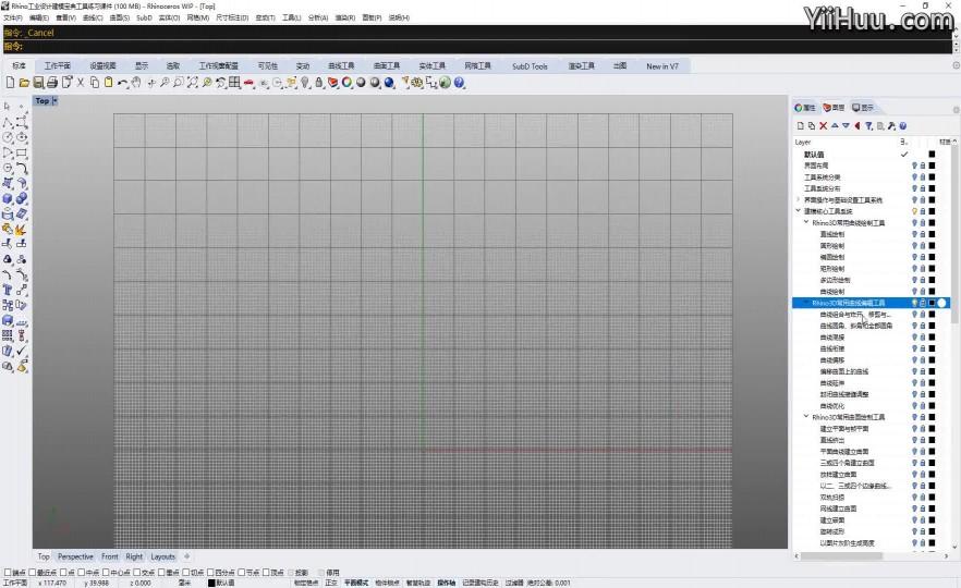 课时23:常用曲线编辑工具讲解-曲线混接