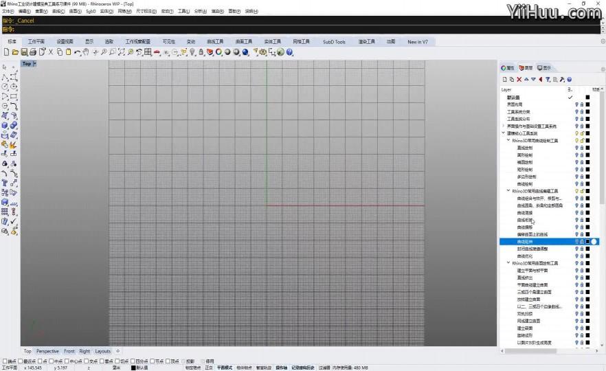 课时26:常用曲线编辑工具讲解-曲线延伸