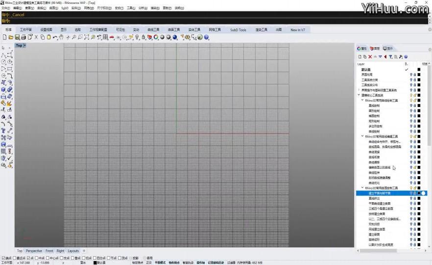课时29:常用曲面绘制工具讲解-建立平面与帧平面,直线挤出