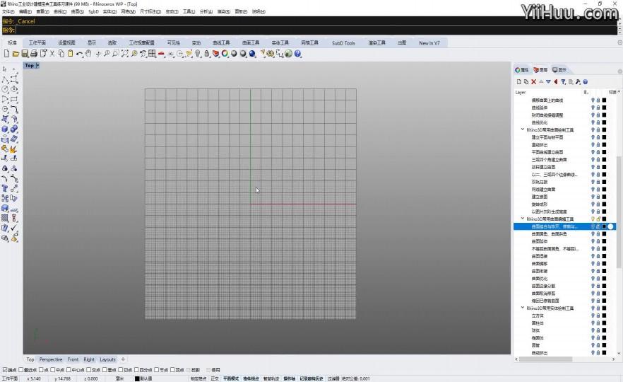 课时36:常用曲面编辑工具讲解-曲面组合与炸开、修剪与分割
