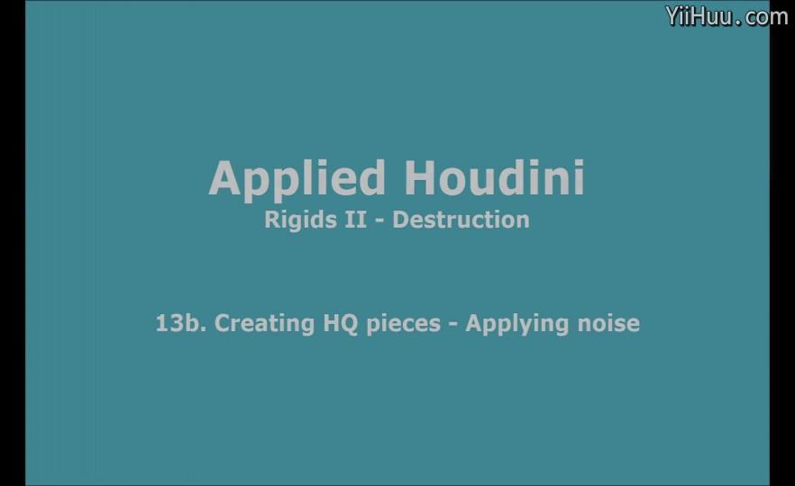 13b.  创建高分辨碎片-应用噪波