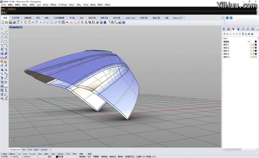 课时9:Rhino7自定义显示模式和鼠标中键工具列