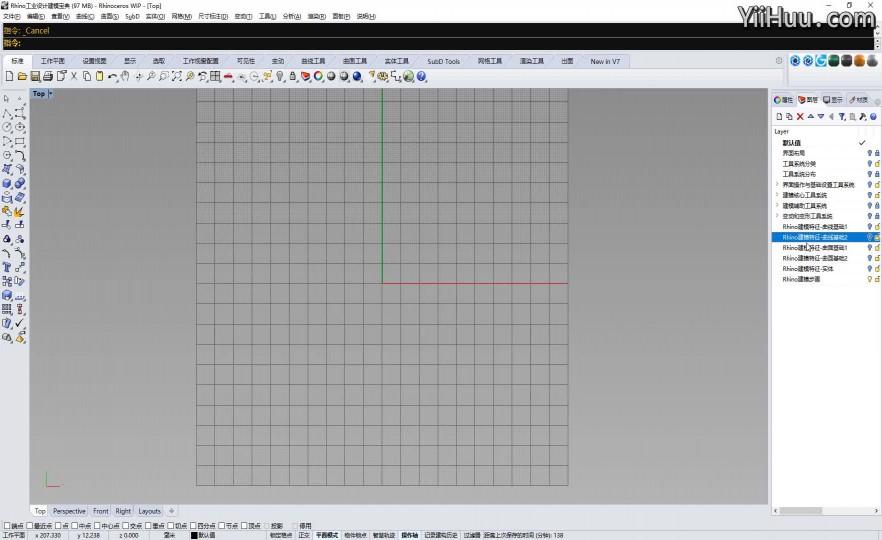 课时12:Rhino3D建模特征-曲线基础2