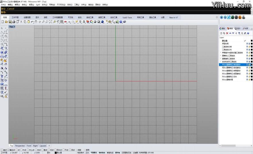 课时13:Rhino3D建模特征-曲面基础1
