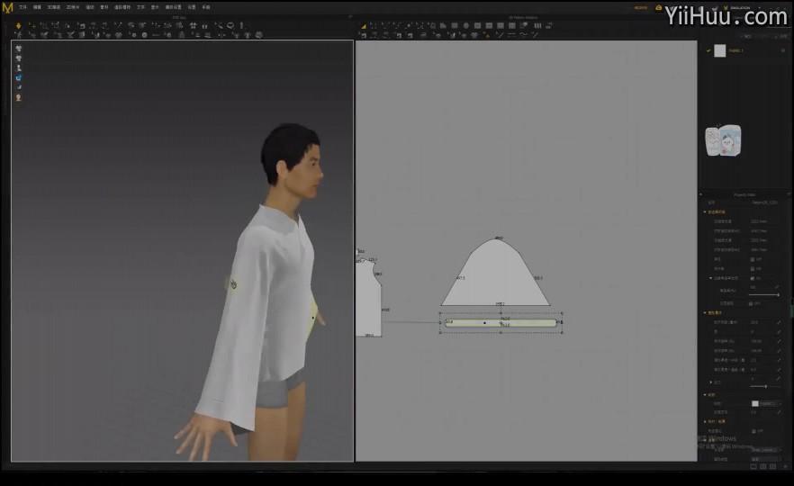 课时6:Marvelous Designer制作衣物02