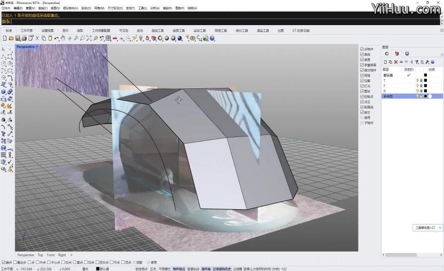 课时93:鼠标细分建模讲解2