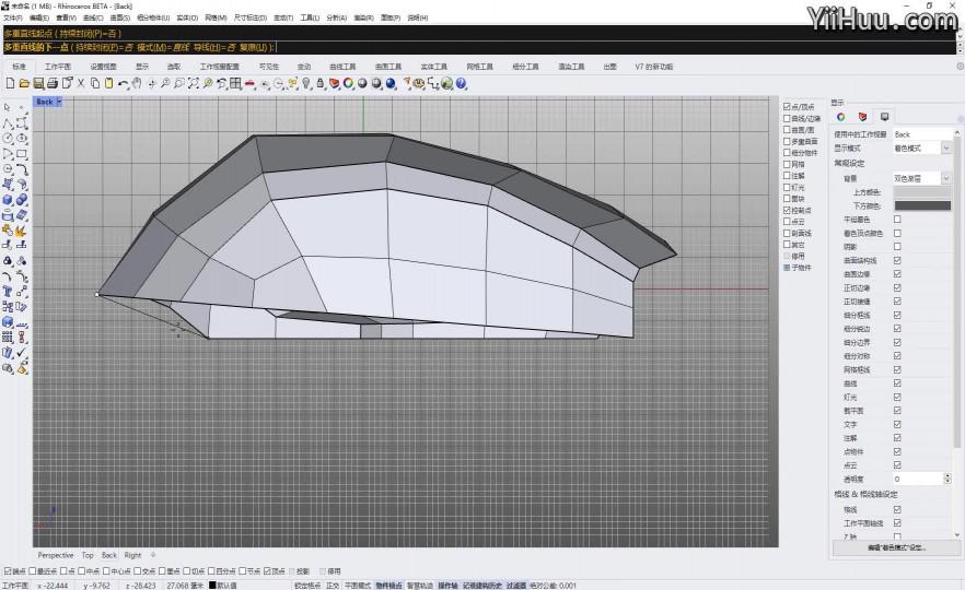 课时95:鼠标细分建模讲解4