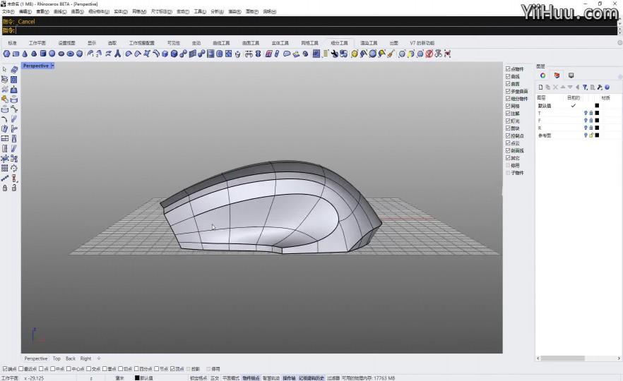 课时96:鼠标细分建模讲解5