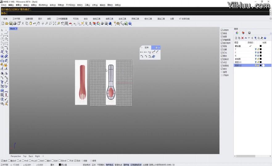 课时98:勺子细分建模讲解2