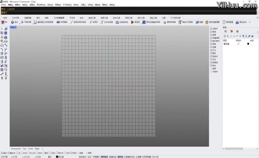课时99:V7新功能介绍1(彩带偏移工具)