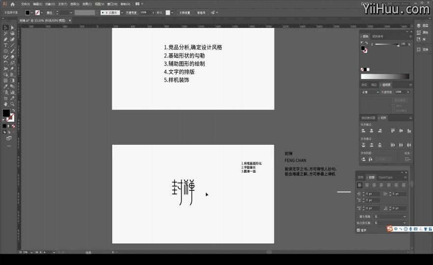课时3:辅助图形的绘制