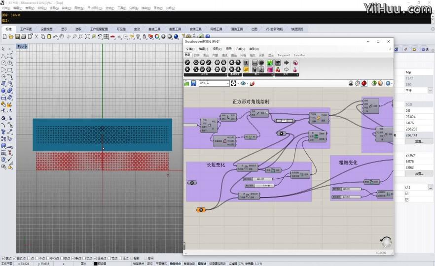 课时107:GH界面与基本操作讲解