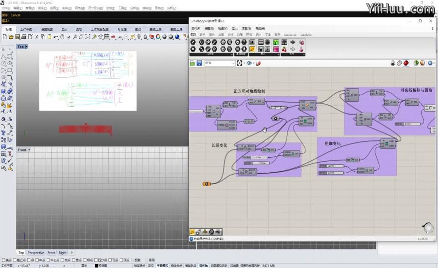 课时109:GH数据结构类型与转换处理