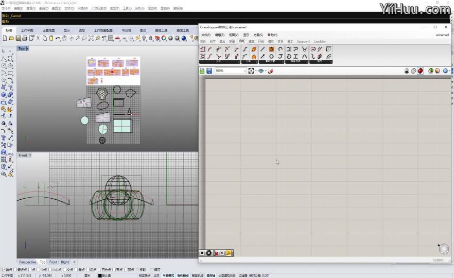 课时114:GH常用曲面运算器讲解
