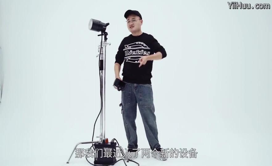 课时1:单灯拍摄人像大片