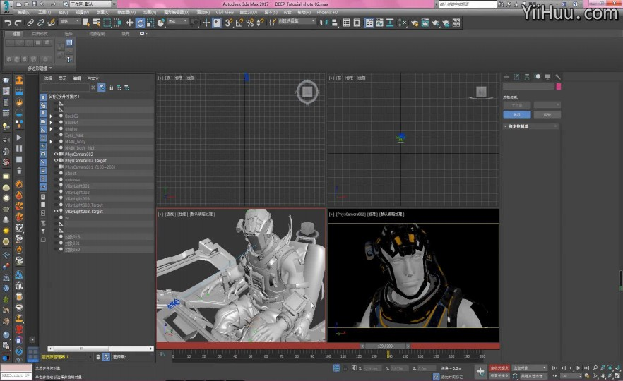 课时15:摄像机和宇航员动画的制作2