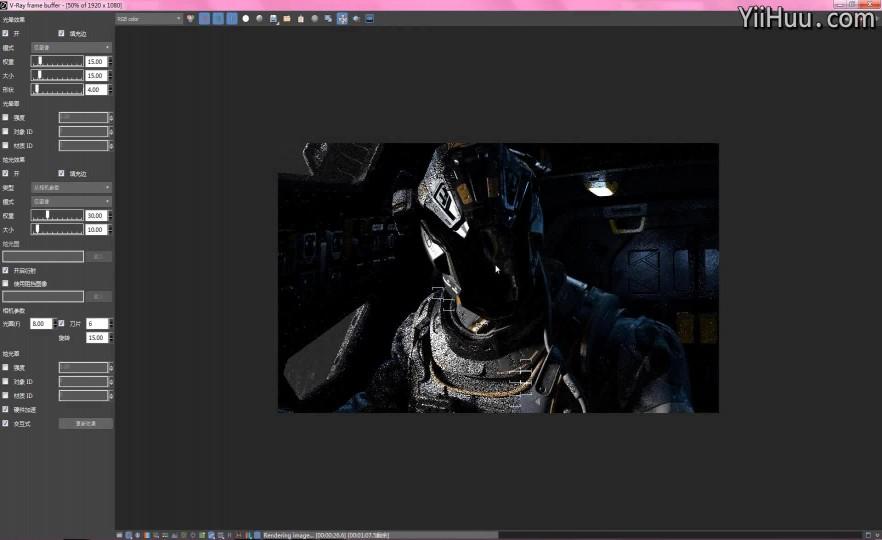 课时17:光照细节和渲染设置
