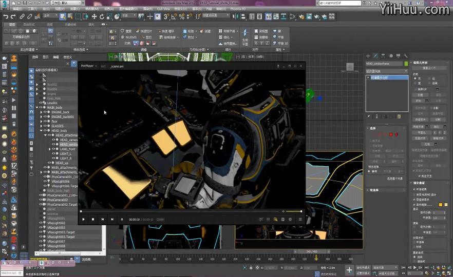 课时22:灯光设计细节调整和渲染设置