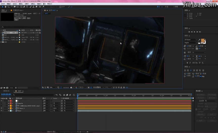 课时26:屏幕元素的添加