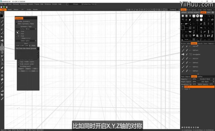 课时26:镜像对称XYZ轴 下