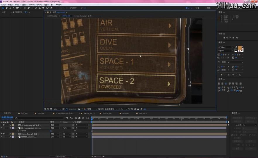 课时37:屏幕元素的细节处理
