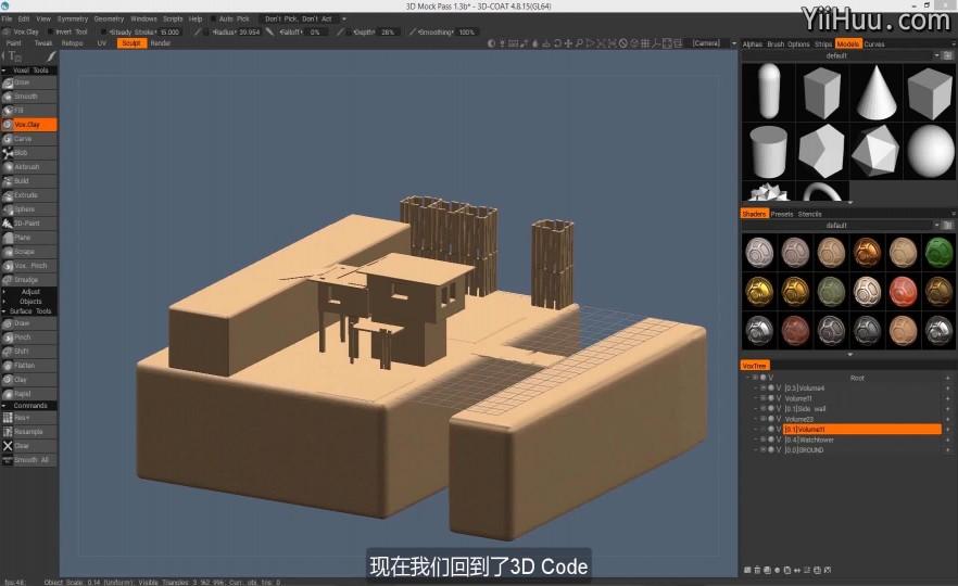 课时29:建模细节