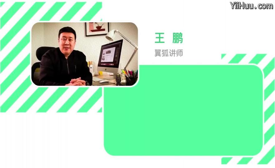 (序)logo设计法-宣导片