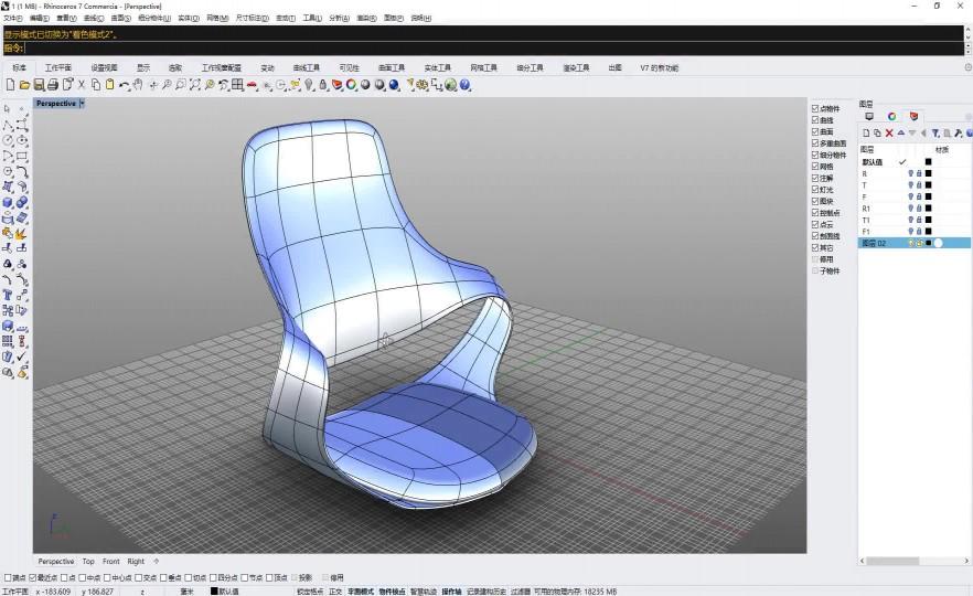 课时151:电脑椅实例讲解3(椅脚和椅轮制作)