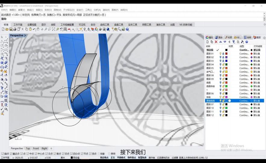 课时36:轮毂螺母位造型倒角