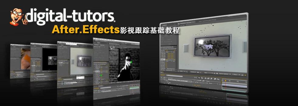 Digital.Tutors-After.Effects影视跟踪基础教程