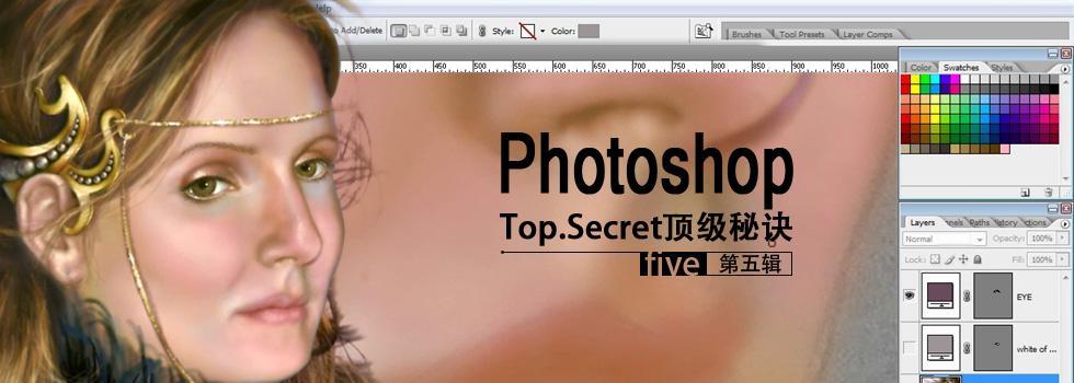 Photoshop.Top.Secret顶级秘诀-第五辑